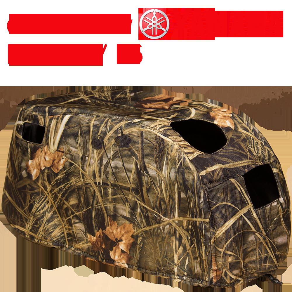 yamaha_f5_1000_1_logo